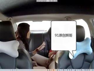 Chinese car bj